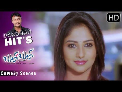 Sharan Super Comedy | Bul Bul Kannada Movie | Kannada Comedy Scenes | Rachitha Ram