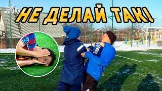 ТОП 3 СИМУЛЯЦИЙ В ФУТБОЛЕ !