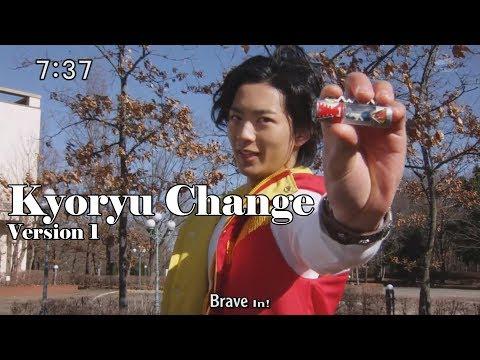 Kyoryu Change Brave In - Zyuden Sentai Kyoryuger Henshin Version 1 [Ep 1 to 5]