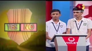Aksharamuttam Quiz Festival Season 6 23/01/17