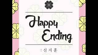 Shin Ji Hoon -- Happy Ending