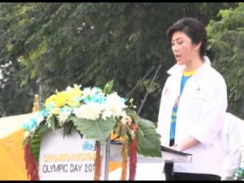 นายกฯเปิดกิจกรรม Olympic Day 2012