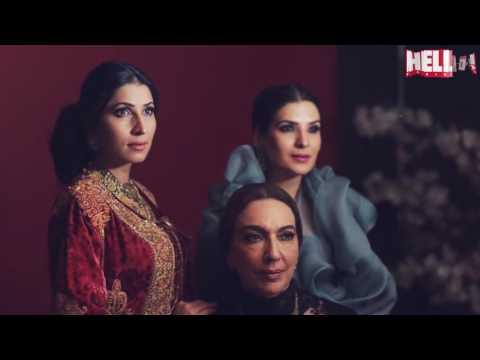 Hello! Pakistan September Issue 54 TVG BTS