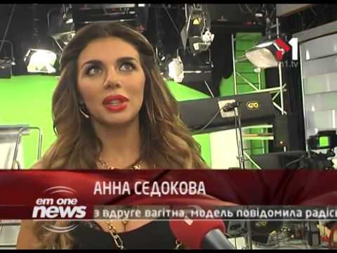 Анна Седокова Станет Ведущей М1 - EmOneNews - 07.02.2014