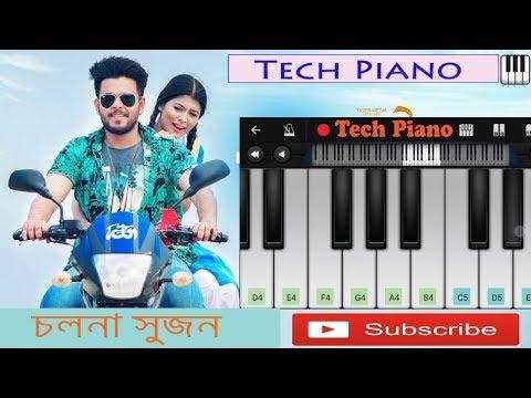 Cholna Sujon ( চলনা সুজন ) - Piano Tutorial ( Free Midi ) By Tech Piano