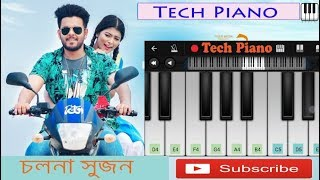 Cholna Sujon ( চলনা সুজন ) - Piano Tutorial ( Free Midi ) By Tech Piano