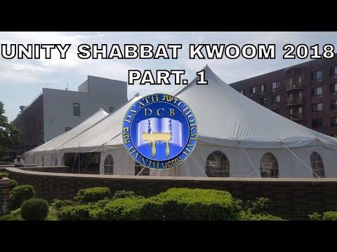 Unity Shabbat Kwoom (rise) 5-26-18 Morning    12 Siwan, 5779
