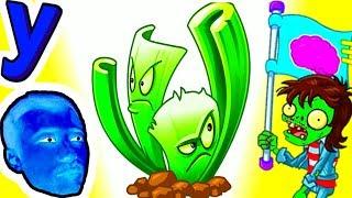 Хитрый СЕЛЬДЕРЕЙ Готовит СЮРПРИЗ для ПРоХоДиМЦа и ЗОМБИ! #429 Мультик ИГРА - Растения против ЗОМБИ 2