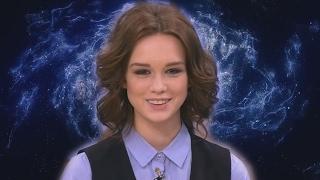 Диана Шурыгина [песня]