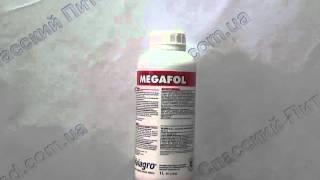Мегафол 1л(, 2016-01-10T09:00:50.000Z)