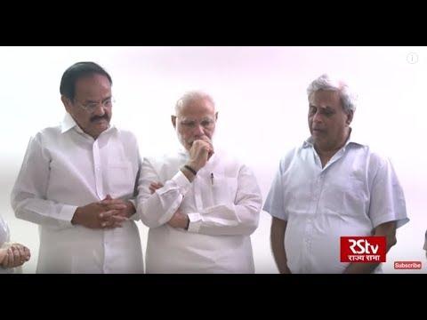Vice President, Prime Minister pay tribute to Sushma Swaraj