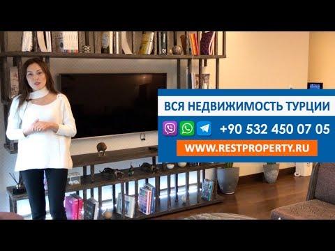 Недвижимость в Турции. Квартиры в центре Шишли, в Стамбуле. На продажу квартиры, апартаменты, офисы.