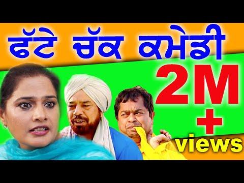 khajana Chhadeyan Da || New Punjabi Full...