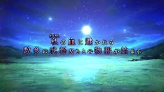 Gambar cover Opening Sengoku Night Blood [ Games ]
