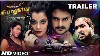 Gangster Dulhiniya Official Trailer Bhojpuri Movie Full HD 2018 Superhit Film
