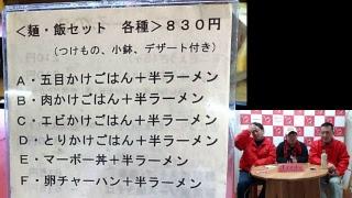 『栃木のスポーツを語る・甘口』 第89回やいたっぷるTVライブ配信 20181219