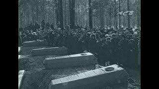Похороны омоновцев, погибших в Чечне