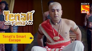 Your Favorite Character | Tenali's Smart Escape | Tenali Rama