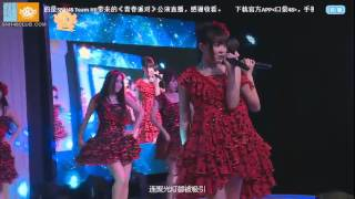 [20150315] SNH48 Team HII - 14. 灰姑娘 (シンデレラは騙されない / Cinderella Wa Damasarenai)