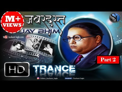 Jay Bhim Trance Dj 2018 New Latest Dr.B.Rar 14 April.....