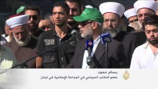 اعتصام في بيروت احتجاجا على اعتقال الشيخ الطراس