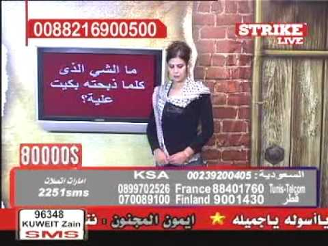 arab strike tv chanel cheating ! قناة سترايك العربيه فظيحه كبيره في سرقه الناس