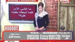 arab strike tv chanel cheating ! قناة سترايك العربيه فظيحه كبيره في سرقه الناس Video