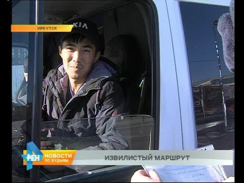 Каждый третий рейсовый автобус в Иркутске перевозит пассажиров с нарушениями