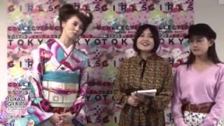 TGC #東京ガールズコレクション #GirlsMedia #香里奈 東京ガールズコ...