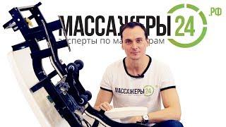 видео: Что такое массажная каретка? Механизм массажного кресла