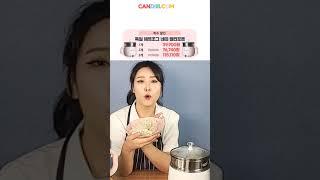 캔디닷컴TV 네띠 전기…