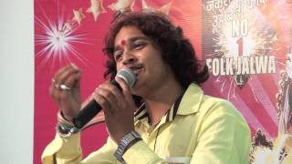 Folk Jalwa Audition Gorakhpur ll Akhilesh Maurya ll Nov 2016