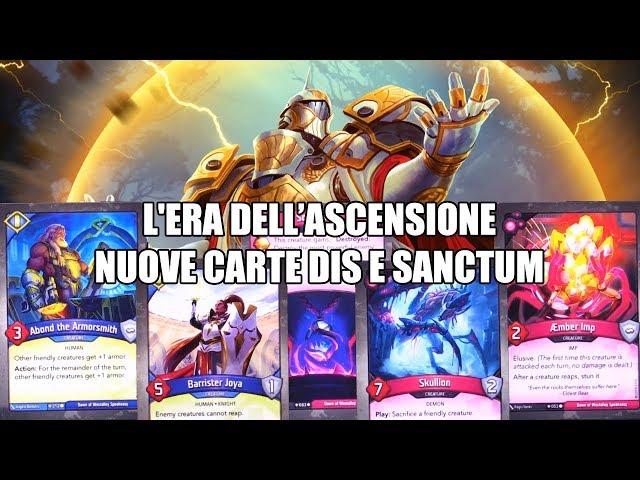 Altre carte Dis e Sanctum (alcune Selvaggi) | Keyforge: L'Era dell'Ascensione