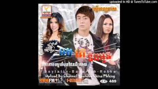 Video RHM CD Vol 489   Songsa Khnhom Kbot Khnhom   Nob Bayarith download MP3, 3GP, MP4, WEBM, AVI, FLV Juli 2018
