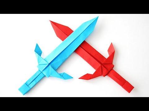 Origami Sword (Stephen Ha) - Papier Falten / Paper Folding / 종이접기 / Paper Crafts / おりがみ