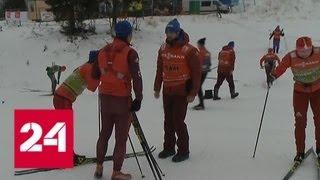 Россиян допустили: Международная федерация лыжного спорта не пошла на поводу у МОК - Россия 24