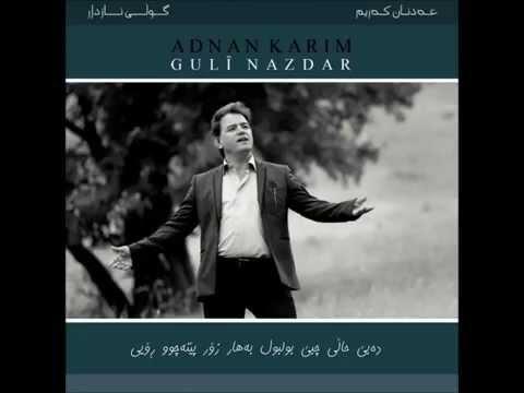 Adnan Karim - Arami Dl (Zhernus)