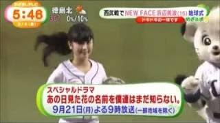 チャンネル登録はこちら→ . DISH//北村匠海&浜辺美波が主演「君の膵臓...