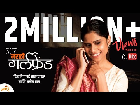 Every Marathi Girlfriend Ft. Sai Tamhankar & Amey Wagh | Khaas Re TV