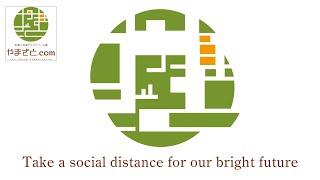雪国アイス屋(アイスTUBER) 社会的距離を取る!ソーシャルディスタンスロゴで呼びかけ。 動画サムネイル