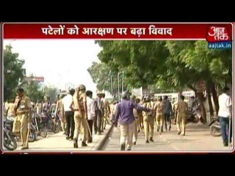 India 360: Patidar Protesters Block Expressway