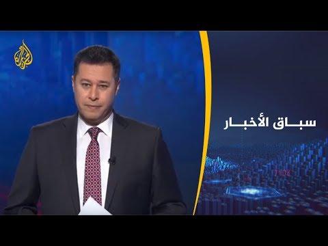 الدعاة السعوديون شخصية الأسبوع ومقاطعة هوواي حدثه الأبرز  - نشر قبل 22 دقيقة