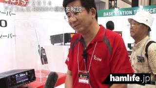 アイコムが発表した広帯域受信機の新製品2機種(デスクトップ型「IC-R86...