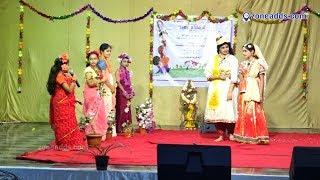 Shri Sharadaramana School Celebrate Children's Day  || Skit video 01  | A.S. Rao Nagar | zoneads.com