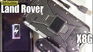 Land Rover. Защищенный смартфон X8G IP68 и карта памяти 32 г.б.