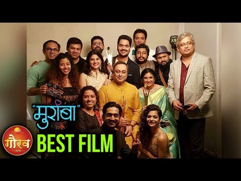 Zee Gaurav Awards 2018 | Muramba | Best Movie | Latest Marathi Movie