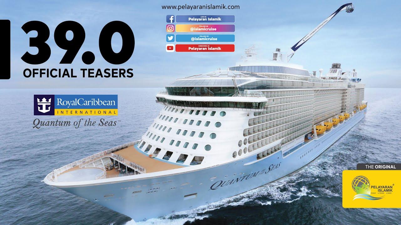 Official Teaser of Pelayaran Islamik 39.0