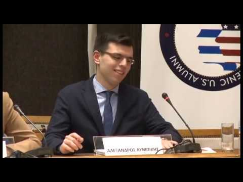 4th Part - Hellenic US Alumni - 1st Debate on Public & Private Education - 6.12.2016