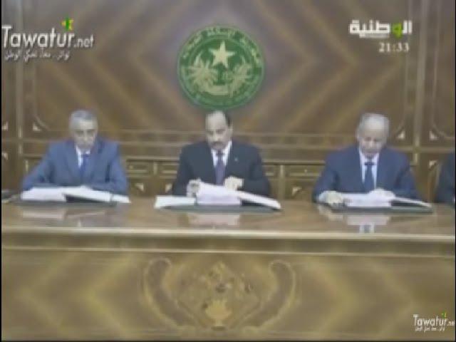 Approbation du projet sur l'augmentation de la charge horaire du corps  enseignant - El Wataniya
