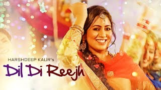 Dil Di Reejh: Harshdeep Kaur (Full Song) | Tigerstyle |  Songs 2017